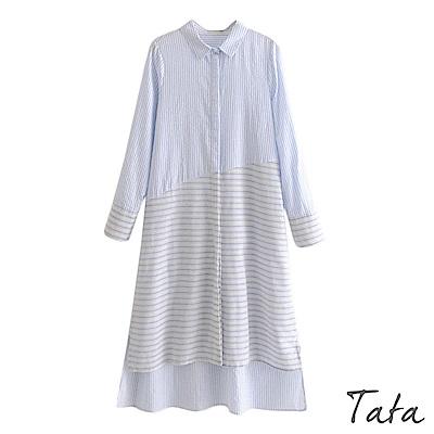 拼接撞色條紋兩穿長版罩衫 TATA