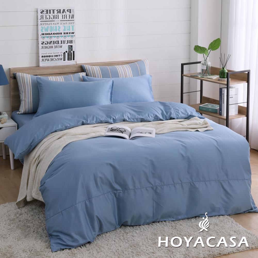 HOYACASA時尚覺旅 雙人300織長纖細棉被套床包四件組-星湛藍