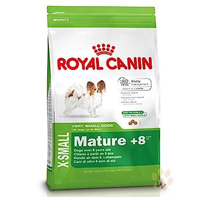法國皇家 XA+8 超小型熟齡犬專用飼料1.5KG