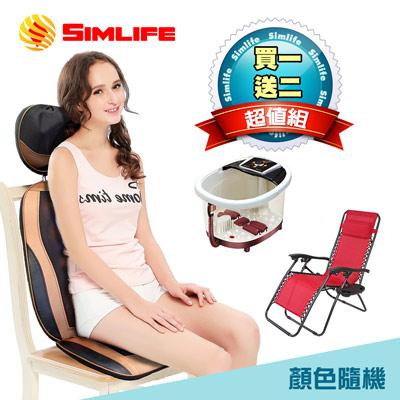 SimLife-全背多點紓壓118↑按摩頭按摩椅墊超值組(買一送二)