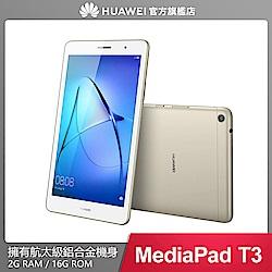 HUAWEI 華為 MediaPad T3 8吋平板電腦 (2G/16G)