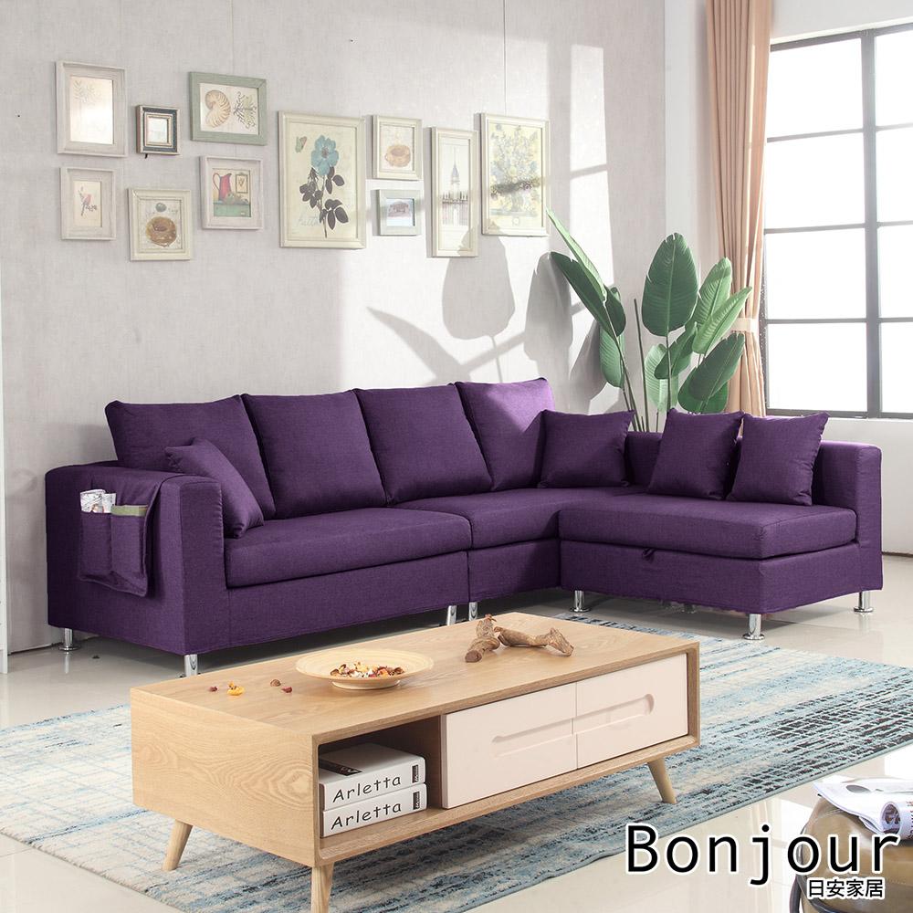 日安家居-蒂斯L型布沙發-五色 product image 1