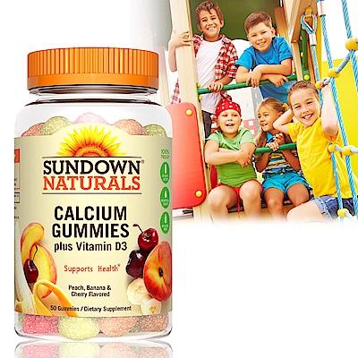 Sundown日落恩賜 活力挺兒童軟糖(50粒/瓶)