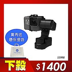 Feiyu飛宇 WG2X 防潑水穿戴式運動相機穩定器(不含運動