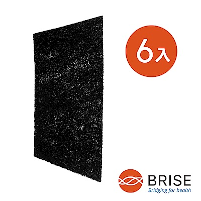 BRISE Breathe Carbon 前置活性碳濾網 1盒6片裝 適用:C200