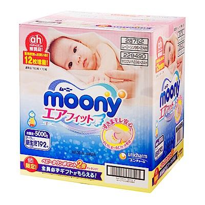 moony 頂級紙尿褲 境內彩盒版 NB 96片x2包/箱