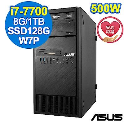 ASUS-ESC500-G4-7代-i7-W7P