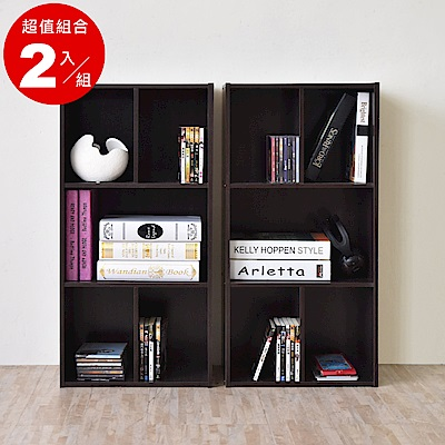 《HOPMA》DIY巧收工業風五格櫃(1箱2入)-寬40.5 x深24.5 x高80cm