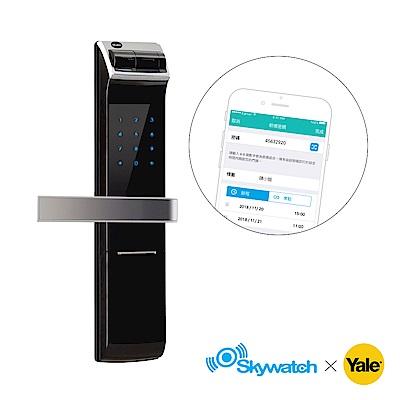 Skywatch Yale耶魯智慧遙控電子門鎖(YDM4109+)