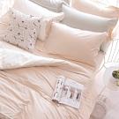 OLIVIA  TWINS 米X米白 特大雙人床包被套四件組 MOC莫代爾棉 台灣製