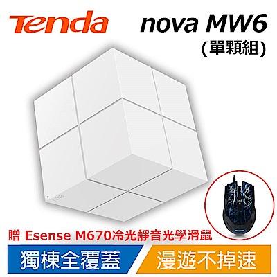 Tenda nova MW6 Mesh 無線網狀路由器 (WiFi魔方) 單顆組