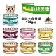 【12罐組】Cats in the Kitchen凱特美廚貓咪無穀主食罐170g product thumbnail 1