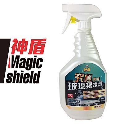 MagicShield 神盾 究極透明玻璃撥水劑 750ml