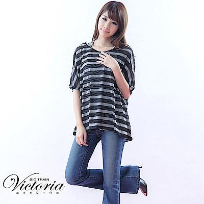 Victoria 中高腰弧形剪接燙鑽靴型褲-女-深藍