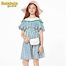 Balabala巴拉巴拉-青春少女感露肩設計連身洋裝-女(2色)