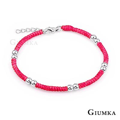 GIUMKA五路財神編織手鍊手繩單條(九色任選)