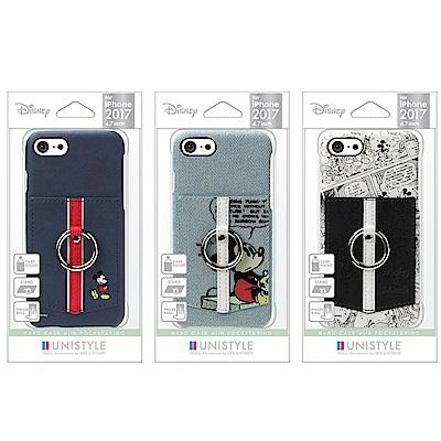 iPhone 8/7 迪士尼 皮革/插卡/口袋 指環式 手機硬殼 4.7吋
