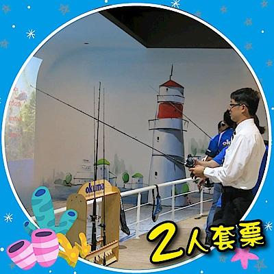 台中 寶熊漁樂碼頭-雙人套票