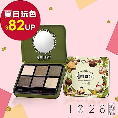 1028 蒙布朗眼妝盒