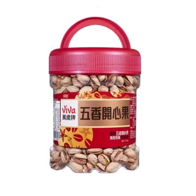 萬歲牌 五香開心果(420g)