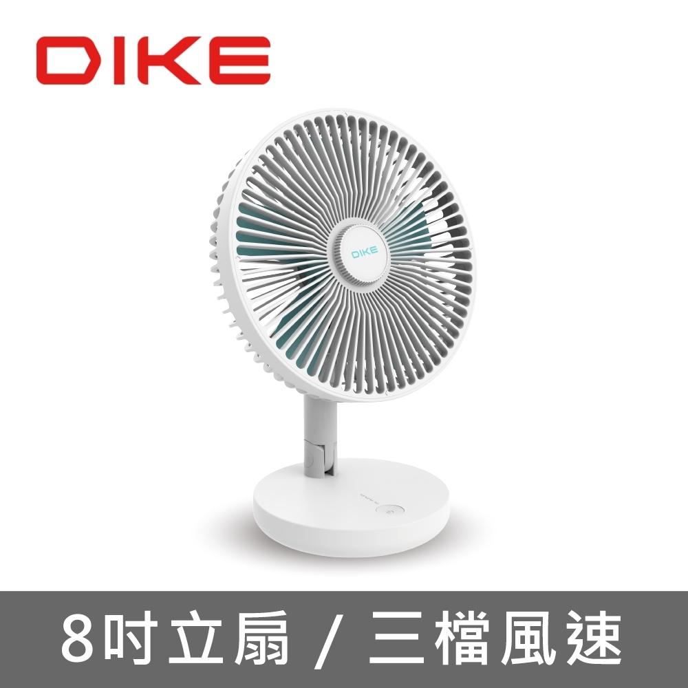 DIKE DUF300 Brief 8吋摺疊收納立式桌扇(藍)