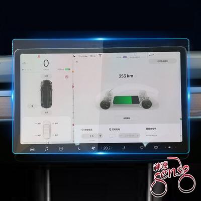Sense神速 TESLA特斯拉 Model 3螢幕導航鋼化玻璃保護貼 20款/15吋
