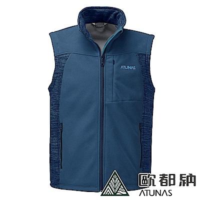 【ATUNAS 歐都納】男款WINDSTOPPER防風背心A1-V1404MZ1藍