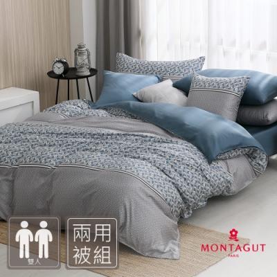 MONTAGUT-康丁斯基-100%萊賽爾纖維天絲-兩用被床包組(雙人)