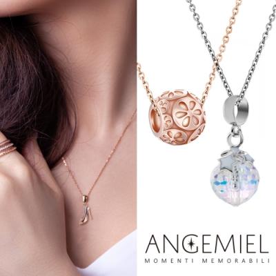 [時時樂限定]Angemiel義大利進口項鍊 送純銀串珠