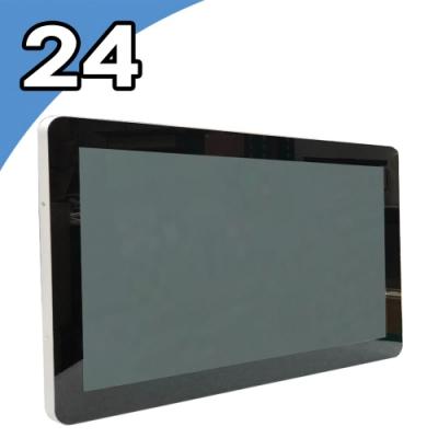 【Nextech】24吋 All-in-One 觸控電腦(Celeron N4200)