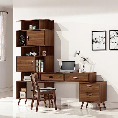 H&D 米蘭L型組合書桌