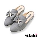 Miaki-穆勒鞋品味時尚尖頭通勤鞋-灰