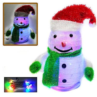 摩達客 聖誕彈簧燈籠式折疊42CM小雪人 LED 20燈雙閃插電式燈串