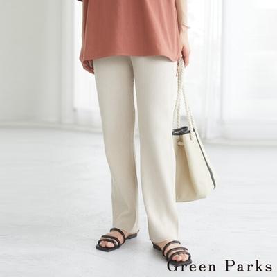 Green Parks 定番素面羅紋純棉長褲