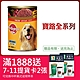 寶路 成犬罐頭-牛肉口味400g x24入 product thumbnail 1