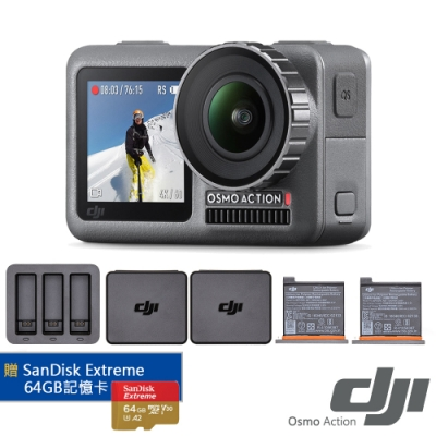 DJI Osmo Action 防水運動相機 / 4K HDR 雙螢幕-公司貨