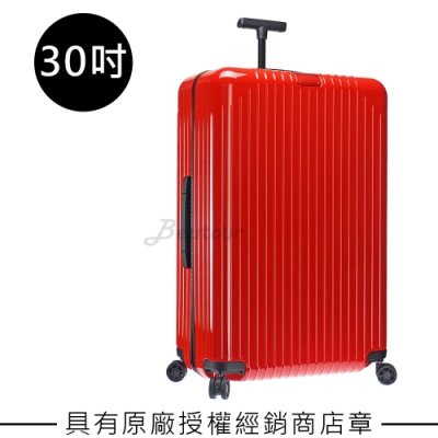 Rimowa Essential Lite Check-In L 30吋行李箱 (亮紅色)