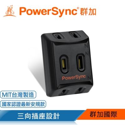 【PowerSync 群加】2P 3插高耐熱三面壁插-黑色(TC3201)