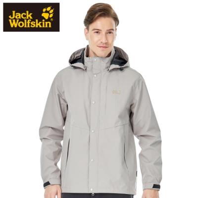 【Jack wolfskin 飛狼】男 Sympatex 3L 防風防水透氣外套 單件式『中灰』