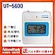 Needtek UT-5系列 UT-5600 微電腦打卡鐘 product thumbnail 1