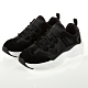 SKECHERS 男 運動系列 STAMINA AIRY-51937BLK product thumbnail 1