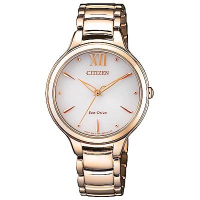 CITIZEN星辰 光動能L系列 婉約氣質女錶(EM0553-85A)-32mm