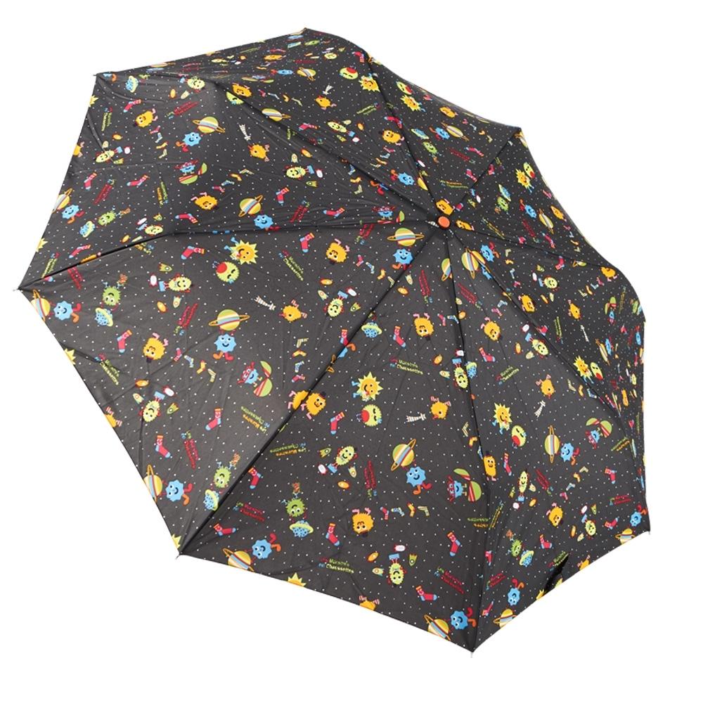 RAINSTORY怪獸PARTY(深灰)抗UV隨身自動傘