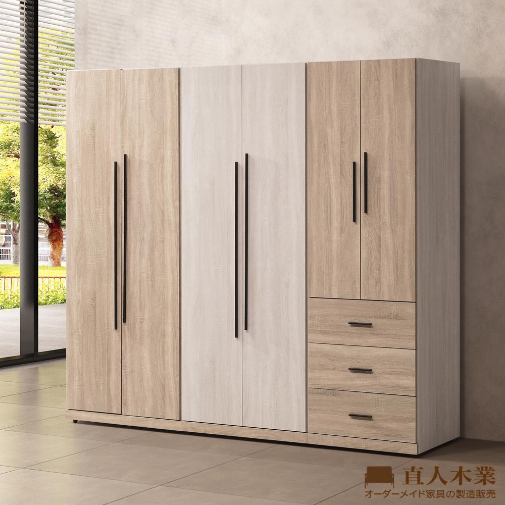 日本直人木業-ERIC原切木210公分雙門三抽高衣櫃(可以選擇顏色和內裝)