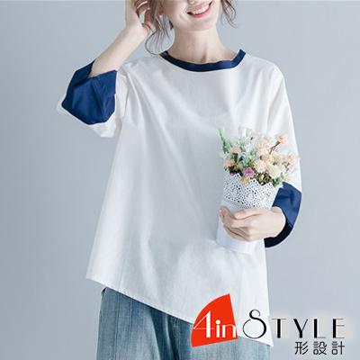 文藝風圓領撞色拼接棉麻上衣 (白色)-4inSTYLE形設計