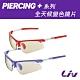 Liv PIERCING PLUS NXT全天候變色鏡片 太陽眼鏡 product thumbnail 1