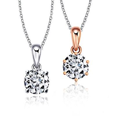 City Diamond 引雅 經典30分鑽石墜子只要$9999-二選一(限量5組)
