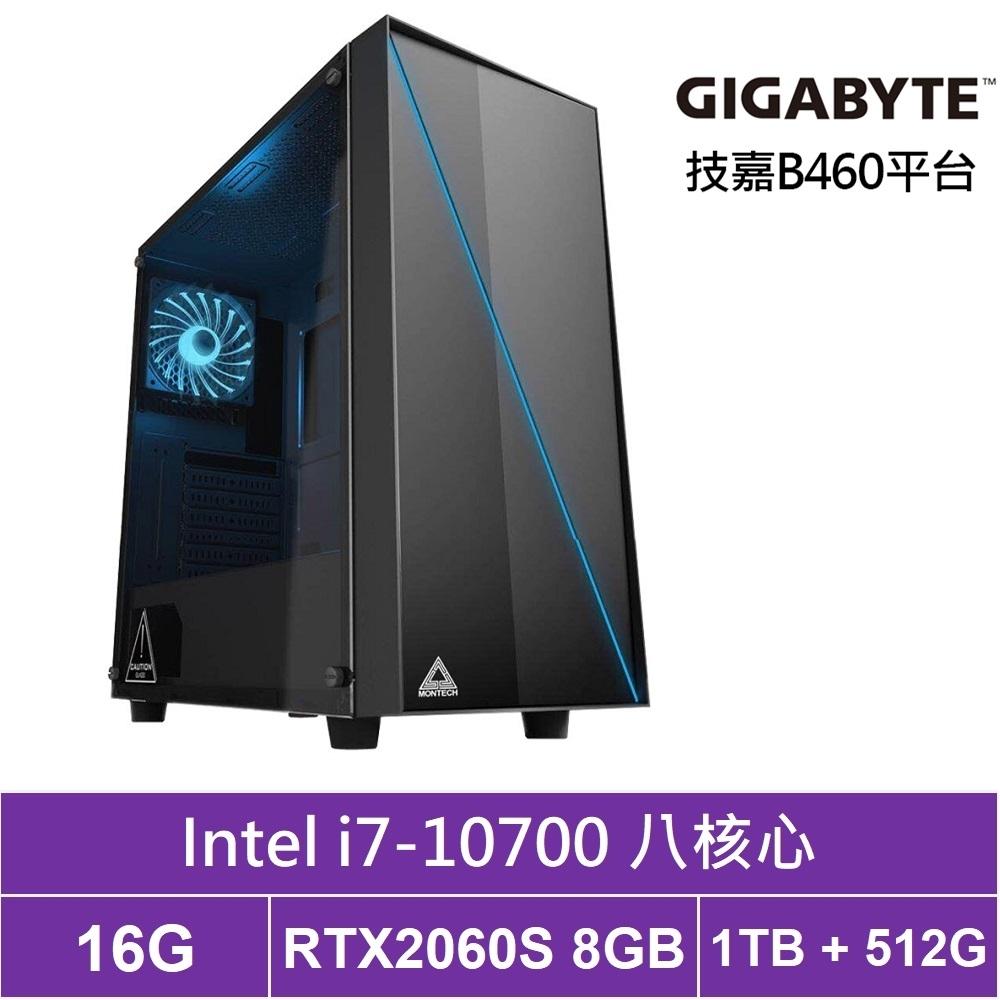 技嘉B460平台[破軍古神]i7八核RTX2060S獨顯電玩機