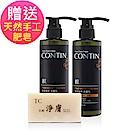 CONTIN 康定酵素植萃洗髮乳 300ml/瓶 超值2入(贈TC茶樹淨膚手工香皂)