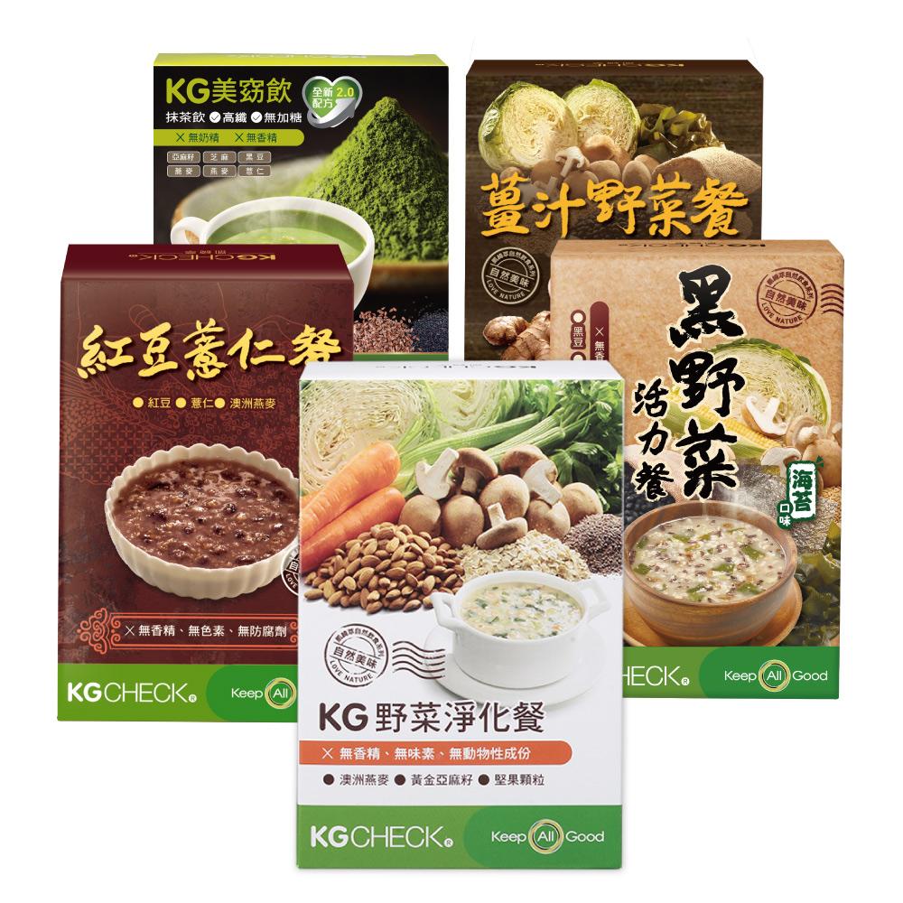 聯華生醫 KGCHECK  活力營養餐食 任選優惠組
